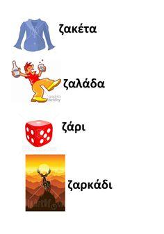 γραμμα ζ - Αναζήτηση Google Greek Language, Education, Disney Characters, School, Blog, Autism, Google, Greek, Blogging