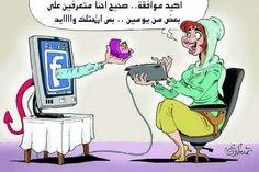 كاريكاتير جريدة الوطن (البحرين)  يوم الإثنين 2 مارس 2015  ComicArabia.com  #كاريكاتير