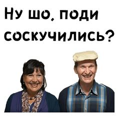 Bullet Journal Books, Book Journal, Iphone Wallpaper Video, Hello Memes, Russian Memes, Response Memes, Funny Mems, Meme Faces, Stupid Memes