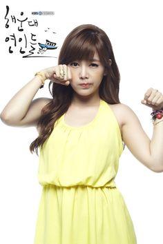 T-ara's Soyeon for 'Haeundae Lovers'