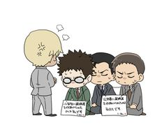 埋め込み Gosho Aoyama, Amuro Tooru, Detektif Conan, Magic Kaito, Case Closed, Funny Cartoons, Webtoon, Detective, Manga Anime