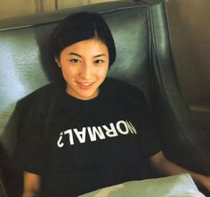 Ryoko Hirosue 広末涼子