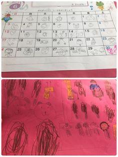 年長のMちゃん 毎月の練習表に描かれているイラストが素敵なんです  毎日ピアノを練習してくれていて必ず自分でイラストを描いてくれています (毎日コツコツ練習している事も素晴らしい!)  裏にはまたまた素敵な家族の絵が描かれてい... 詳しくは http://at-ml.jp/73166/?p=5&fwType=pin