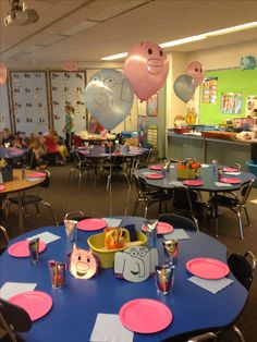 Piggy and Gerald Party! A celebration of friendship, kindness and all things Piggy and Gerald!