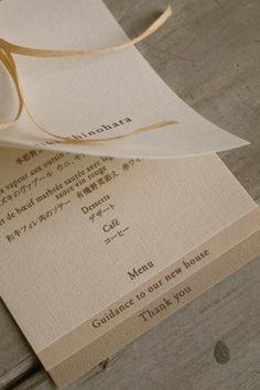 席札&メニュー(4枚セット) - ジィール オンラインショップ Wedding Invitation Paper, Wedding Paper, Wedding Stationery, Wedding Place Cards, Wedding Wishes, Wedding Programs, Menu Design, Book Design, Table Planner