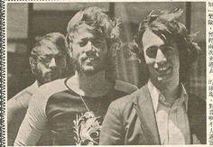 Maurice, Barry and Robin