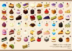 Page 2 Read Hello OwO)/ from the story Trai Nhà Collection by Ichimaru_Kunihito (Banr i) with 292 reads. Cookie Drawing, Food Drawing, Sword Dance, Cake Vector, Dessert Illustration, Food Sketch, Cute Desserts, Chocolate Pies, Dessert Drinks