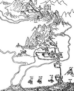 ch 15- s4- The Manchu Conquest was Manchu invaders to push the Great wall of china to seize Beijing and make it their capital.