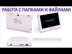 Прибор Биомедис Android. Соединение с компьютером, работа с папками и фа...
