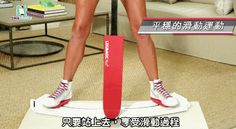 Leg Magic Plus Targets Your Butt & Core