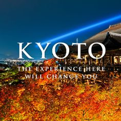 Kyoto.travel is the first official guide to Kyoto. Please use this site as a gateway to the city, which we have designed to make your visit here that much more enjoyable.