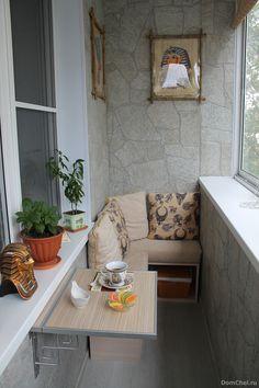 уютный балкон