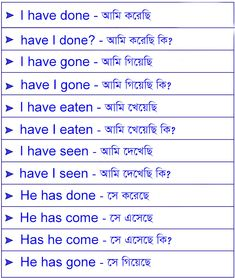 how to learn bengali to english