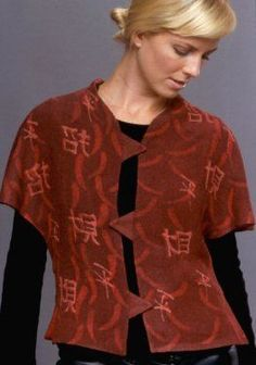 Studio Arts - Jackets and Vests: