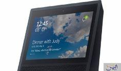 جوجل تطور مكبر صوت ذكي جديد لمنافسة أمازون: تطور شركة جوجل حاليا مكبر صوت ذكى جديد smart speaker بشاشة لمسية مشابهة بشكل كبير إلى جهاز…
