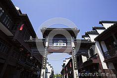 China Jiangsu city of Nanjing Province, the ancient commercial street of Qinhuai