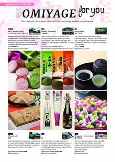 【WAttention2月号】 ハローキティ×おたべちゃん 八ッ橋クランチを「WAttention2月号」に掲載していただきました。 シンガポールで発刊されている、日本情報発信の雑誌です。 桜の季節が待ち遠しい今の時期にぴったりの表紙。ぜひ、WEB版をご覧くださいね♪