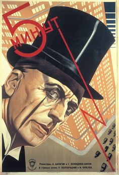Anatoly Belsky, poster for Five Minutes, directed by Alexander Balagin and Georgy Zelondzhev-Shipov, 1929, lithograph. Collection of Merrill C. Berman