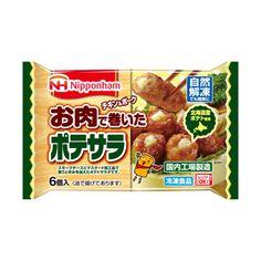 お肉で巻いたポテサラ - 食@新製品 - 『新製品』から食の今と明日を見る!