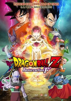Dragon Ball Z Fukkatsu no F. Seeing this in the theaters this Tuesday 8-4-15 at 7pm!!!!