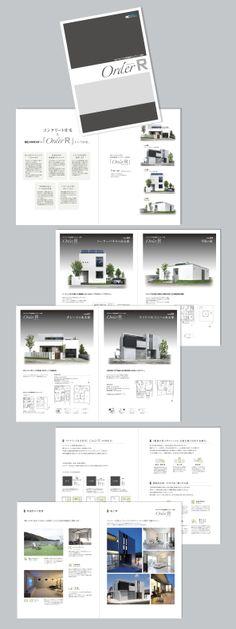 札幌の一級建築士事務所株式会社デザインセンター 制作実績