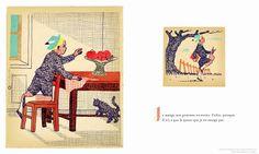 La Belle Illustration: Gérard Dubois, Le Libraire et Un verger dans le ventre, 2013