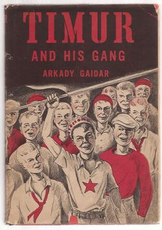 1943 TIMUR AND HIS GANG BY ARKADY GAIDAR - WITH DJ RUSSIA USSR WWII STORY RARE