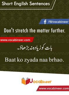 Learn English vocabulary in Urdu. Easiest way to learn English vocabulary in Urdu. English to Urdu Vocabulary. English Learning Spoken, English Speaking Practice, Advanced English Vocabulary, Teaching English Grammar, English Writing Skills, English Vocabulary Words, Learn English Words, English Language Learning, English Lessons