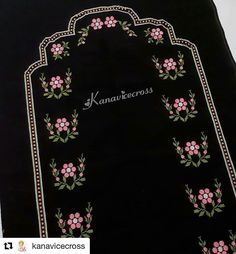 Prayer Rug, Allah, Crafts, Instagram, Jewelry, Odense, Tablecloths, Pattern, Manualidades