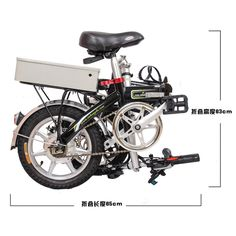 "70 000 руб 48V/60V, 350W/500W, Front and Rear Oil Disc Brake, 14"", Folding Electric Bicycle.Intelligent Burglar Alarm"