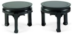 "Pair of Small Round Asian-Style Tables   14.75""H"