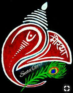 Easy Rangoli Designs Diwali, Rangoli Designs Latest, Simple Rangoli Designs Images, Rangoli Designs Flower, Free Hand Rangoli Design, Rangoli Border Designs, Small Rangoli Design, Colorful Rangoli Designs, Rangoli Ideas