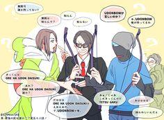画像 Middle, Memes, Projects, Anime, Log Projects, Blue Prints, Meme, Cartoon Movies, Anime Music