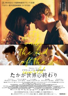 It's Only the End of the World (Torrent) Movies Must See, Top Movies, Japanese Film, Japanese Poster, Cinema Posters, Film Posters, Cinema Movies, Film Movie, Xavier Dolan