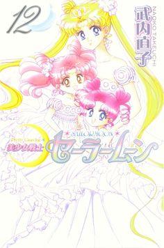 Sailor Moon Manga Covers