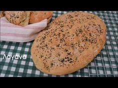 Λαγάνα: το ψωμί της Καθαράς Δευτέρας (video) - Κρήτη: Γαστρονομικός Περίπλους Greek Bread, Bread Rolls, Holiday Traditions, Holiday Baking, Dinners, Food And Drink, Cheese, Cooking, Kitchens