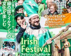 "Check out new work on my @Behance portfolio: ""Irish Festival in Matsue アイリッシュ・フェスティバル in Matsue"" http://on.be.net/10lV4CB"
