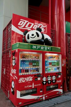 Panda decorated Coca Cola vending machine in Ueno, Japan. Though it's in Chinese and says Kobe Chinatown on it, so I'm a little confused about the exact location of it...