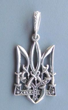 Ukrainian Trident Tryzub Sichovyk  Pendant, Oxidized Silver , 6 Sable Designs