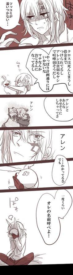 「無題」/「しゅみこ」の漫画 [pixiv]