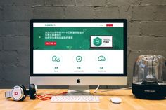 [下載] 卡巴斯基中國免費版 Kaspersky Free,內建安全防護及自動更新