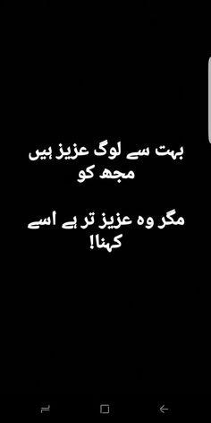 Sona♥ Urdu Poetry 2 Lines, Urdu Funny Poetry, Love Poetry Urdu, Urdu Quotes, Poetry Quotes, Quotations, Qoutes, Poetry Pic, Sufi Poetry