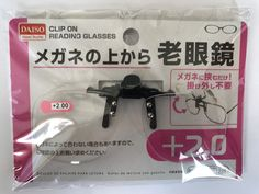DAISO JAPAN Clip on Flip up Magnifying Reading Eye Glasses +2.00 JAPANESE F/S #DaisoJapan