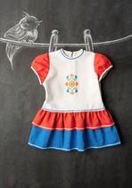 Vintage Children's Lulu Dress