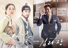 """Fierce ratings battle between """"Saimdang: Light's Diary"""" and """"Chief Kim"""""""