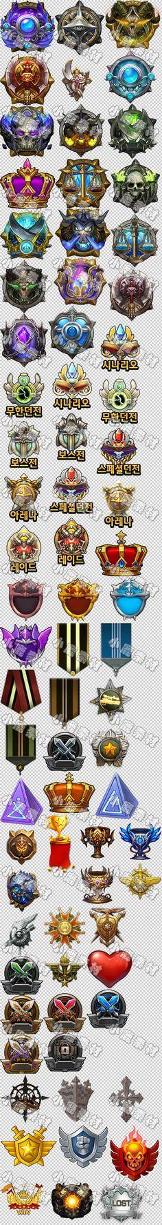 手游游戏UI设计常用素材 徽章 皇冠 等...