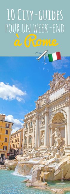 10 city-guides week-end à Rome ! Best Places In Rome, Places To Go, Rome Travel, Italy Travel, Voyage Rome, Rome Attractions, Adventure Bucket List, Destination Voyage, Bons Plans