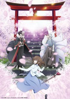 """Kakuriyo no Yadomeshi"" Novels Get Anime Adaptation in 2018 by Mike Ferreira"