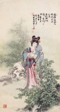 Hua Sanchuan(华三川) , 1985年作 执扇仕女