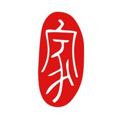 #NEW #iOS #APP Jia Asian Fusion - ChowNow